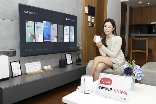 KT가 인공지능 TV 기가지니를 통해 아파트 입주민에게 다양한 생활편의 기능을 제공하는 '기가지니 우리아파트' 서비스를 28일 출시한다고 밝혔다.