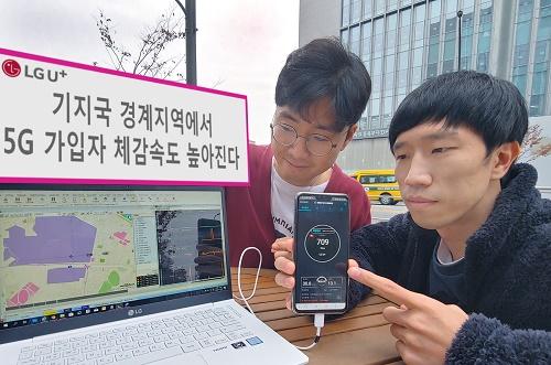 LG유플러스는 기지국 경계 지역에서 속도 품질을 높이는 기지국간 협력 기술인 콤프 기능을 세계 최초로 5G 상용망에 적용했다고 20일 밝혔다.