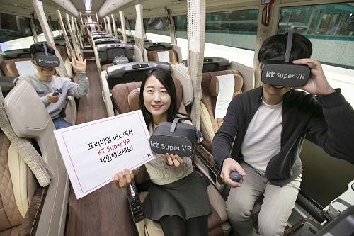 KT가 금호고속과 18일 서울 종로구 KT 광화문빌딩 East에서 '고속버스 VR 서비스 사업 추진을 위한 업무협약'을 체결했다고 밝혔다.