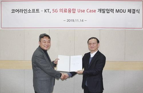 KT는 서울 서초구 우면동에 위치한 KT 5G 오픈랩에서 국내 3D 의료영상 소프트웨어 개발사인 코어라인소프트와 5G 의료융합 유스케이스 발굴을 위한 전략적 협력을 체결했다.