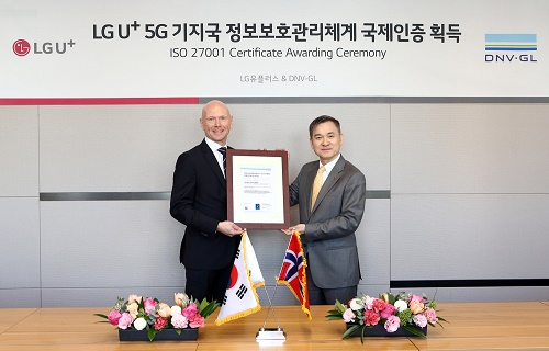 LG유플러스는 세계적인 정보보호관리 분야 인증기관인 'DNV-GL'사(社)로부터 5G망의 핵심 영역인 기지국 운영관리를 위한 정보보호 관리체계에 대해 국제표준 정보보호 인증인 'ISO27001'을 획득했다고 28일 밝혔다.