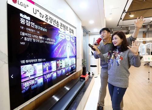 LG유플러스는 IPTV 서비스인 'U+tv'의 콘텐츠 경쟁력 강화에 나선다고 30일 밝혔다. 액티브 시니어 주요 관심사 중심의 콘텐츠 차별화가 골자다.