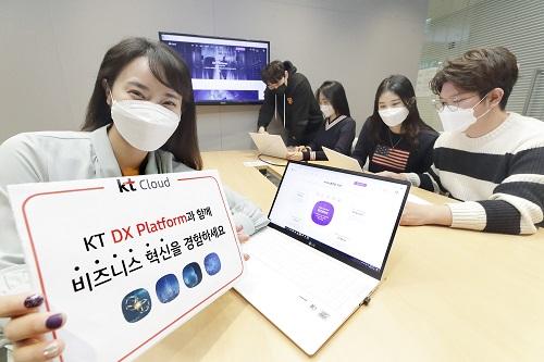 KT는 기업들의 디지털혁신(DX)을 지원할 클라우드 기반 'DX Platform'을 출시한다고 30일 밝혔다.